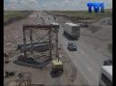 Қарағанды Теміртау бағытындағы тас жолдың құрлысы тағы бір жылға шегерілуі мү