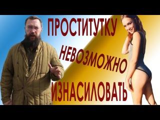 Проститутки индивидуалки чувашской республики г чебоксары