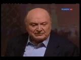 Михаил Жванецкий «Моя мечта – разровнять то место, где была Россия, и построит...