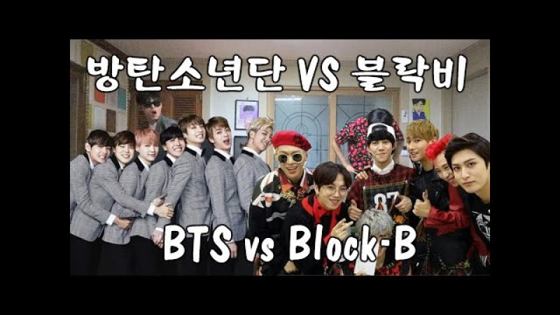 BTS X Block-B [GoToe COVER]