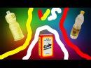 ШОУ-Смешай! 2 (Масло Уксус и Сода)