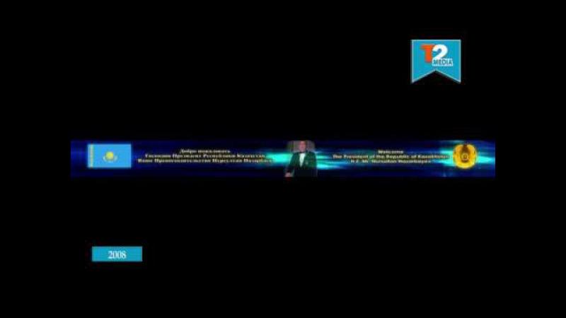 Kazakistan sunum filmi 2009