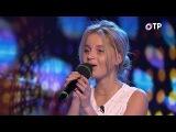 Алиса Кожикина 13 (ОТР)
