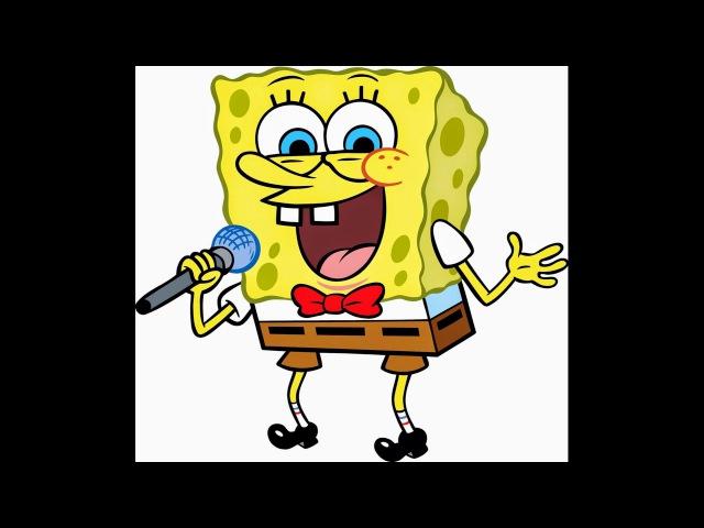 J Balvin, Jowell Randy - Bonita ( Sponge Bob rap remix )