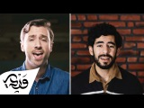 Sting - Desert Rose feat. Cheb Mami (Cover by Alaa Wardi &amp Peter Hollens)