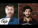 Sting Desert Rose feat Cheb Mami Cover by Alaa Wardi Peter Hollens