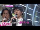 ICanSeeYourVoice3 Shudder that Vocal Singing gives, Min Yo Han Shade of Parting 20160811 EP.07