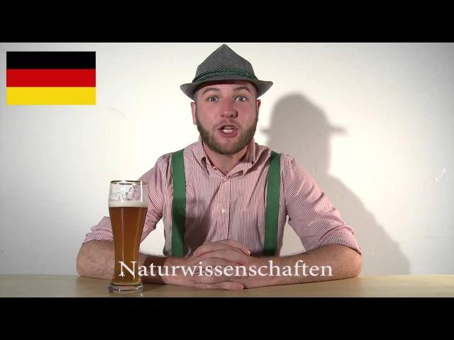 Как звучит Немецкий Язык в сравнении с Другими Spreken ze deutsch