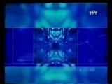 Фрагмент заставки рекламы (ТНТ-Петербург, 2002-2003)