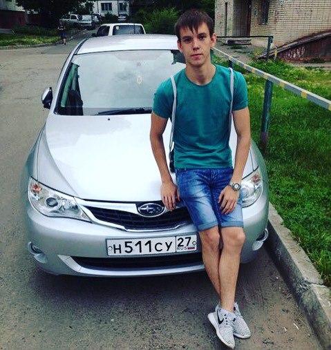 Фото №456239404 со страницы Александра Власова