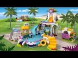 LEGO® Friends - 41313 Летний бассейн