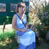 Татьяна Озерова