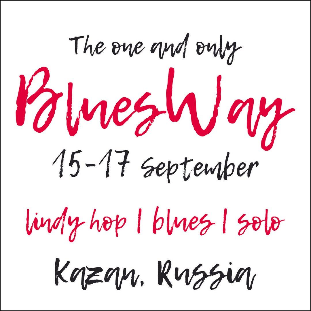Фестиваль: SWINGDANCEFEST – BLUES WAY KAZAN
