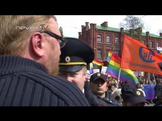 Милонов и 5-я колонна - Питер 1 мая 2015