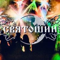 svyatoshin_kr
