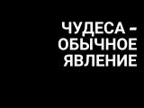 Дорога в Крым. Мой первый автостоп 2016