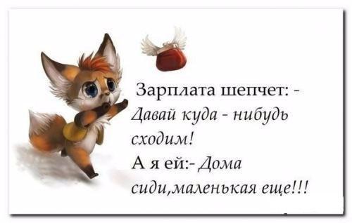https://pp.vk.me/c637530/v637530244/bbb3/xDwlldU1ix8.jpg