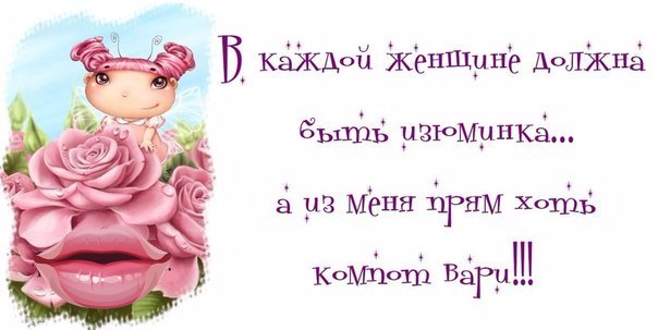 https://pp.vk.me/c637530/v637530244/bbba/L_xpYRssVg8.jpg
