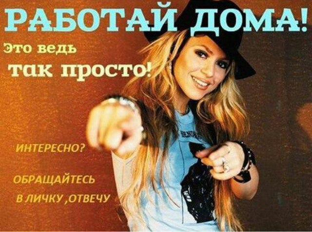Татьяна леонидова попа
