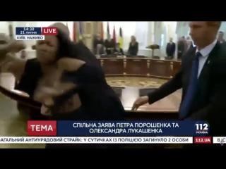 Голая женщина ворвалась на конференцию Порошенко и Лукашенко. На Украине без перемен...Все через ж.пу...