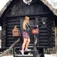 Дашенька Щевьёва