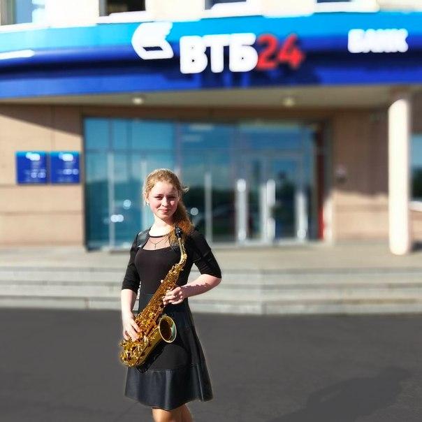 С просторов интернета. На фото — саксофонистка Дарья Бабичева (Новокуз