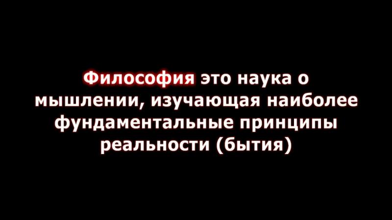 Тайны Мирового Порядка - ч.24- Сон Демиурга ,httpvk.com_iisus_xristos_vo.slav