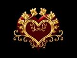 сердце золата заплатка