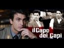 12.Don Korleone/  Il Capo dei capi ( 2007 ) - 12 cерия