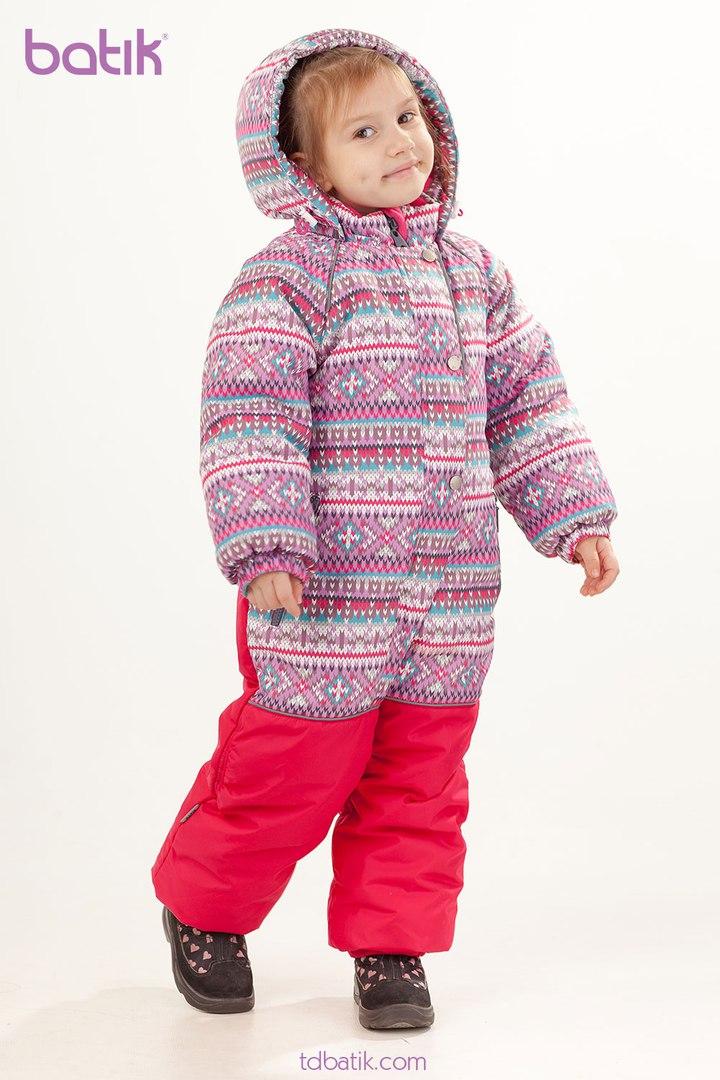 335bdc8170e Верхняя одежда для детей и подростков!!! Известные Российские бренды ...