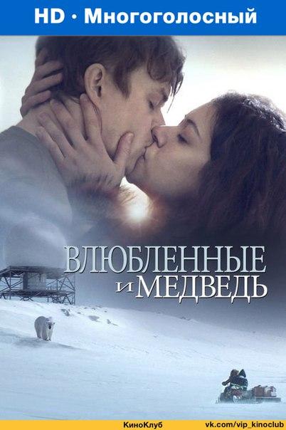 Влюбленные женщины [1 сезон, 1-12 серии из 12] (2015) » vrator. Com.
