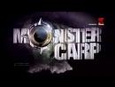 Карп-монстр В поисках гигантского карпа 1 серия. Япония / Monster Carp 2017