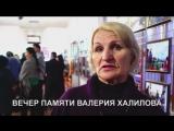#Халилов#Ту-154#память#Тыва