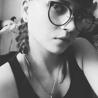 Ольга Канцева