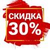 Кухни на заказ в Самаре Тольятти | Злата Мебель