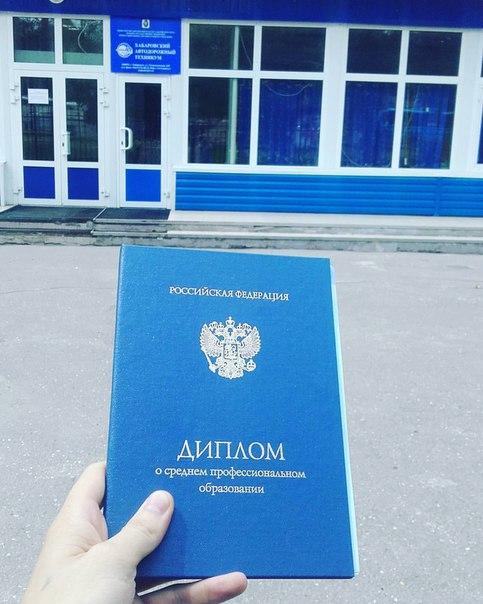 Фото №456239385 со страницы Александра Власова