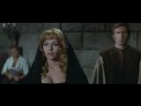 1964- Анжелика - маркиза ангелов / Angélique, marquise des anges