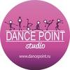 """Студия танца """"Dance Point"""""""