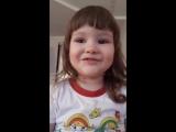моя внученька учит стихотворение
