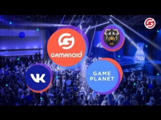 Трансляция Кибертурнира Game Planet Open Cup