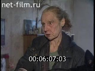 Staroetv.su / Дорожный патруль (Россия, 27.12.2004)