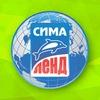 Клуб организаторов совместных покупок Сима-ленд