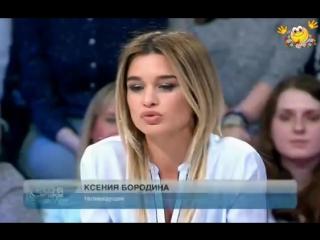 Ксения Бородина в программе Сегодня вечером с Андреем Малаховым. Группа Руки вве