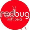 Redbug - силикон и формы для мягких приманок