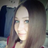 Иришка Дегальцева
