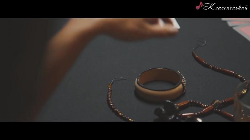 Nova - Папа [Новые Клипы 2017]