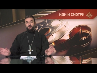 Иди и смотри: Феликс Соболев - «Я и другие»