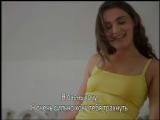 Израильский сериал - Джонни и рыцари Галилеи s12