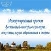Международный проект СОФИЯ-РУСЬ