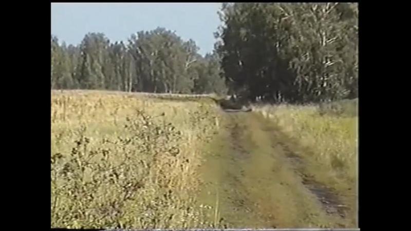 Боровлянка август 2000 г